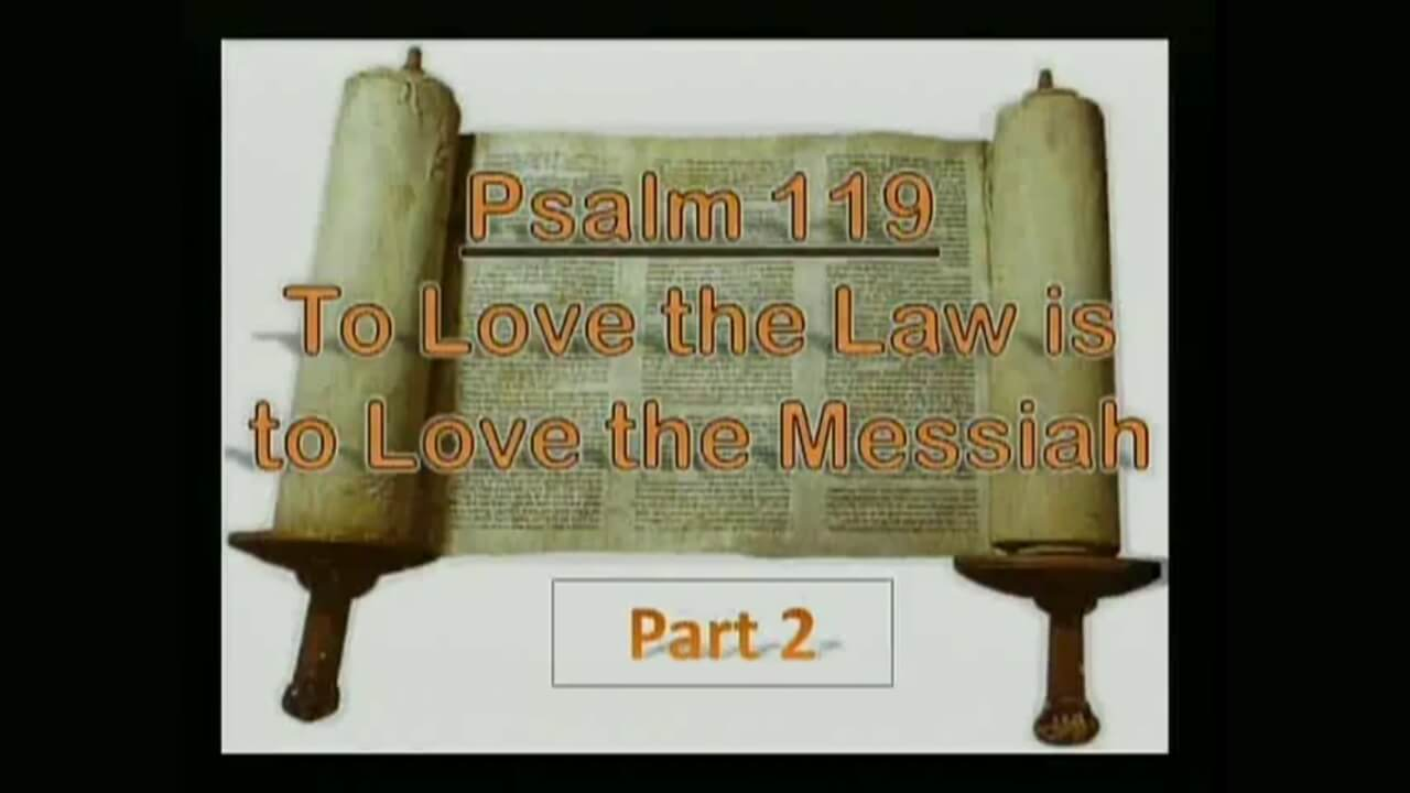 Psalm 119 – To Love the Law is to Love the Messiah – Part 2
