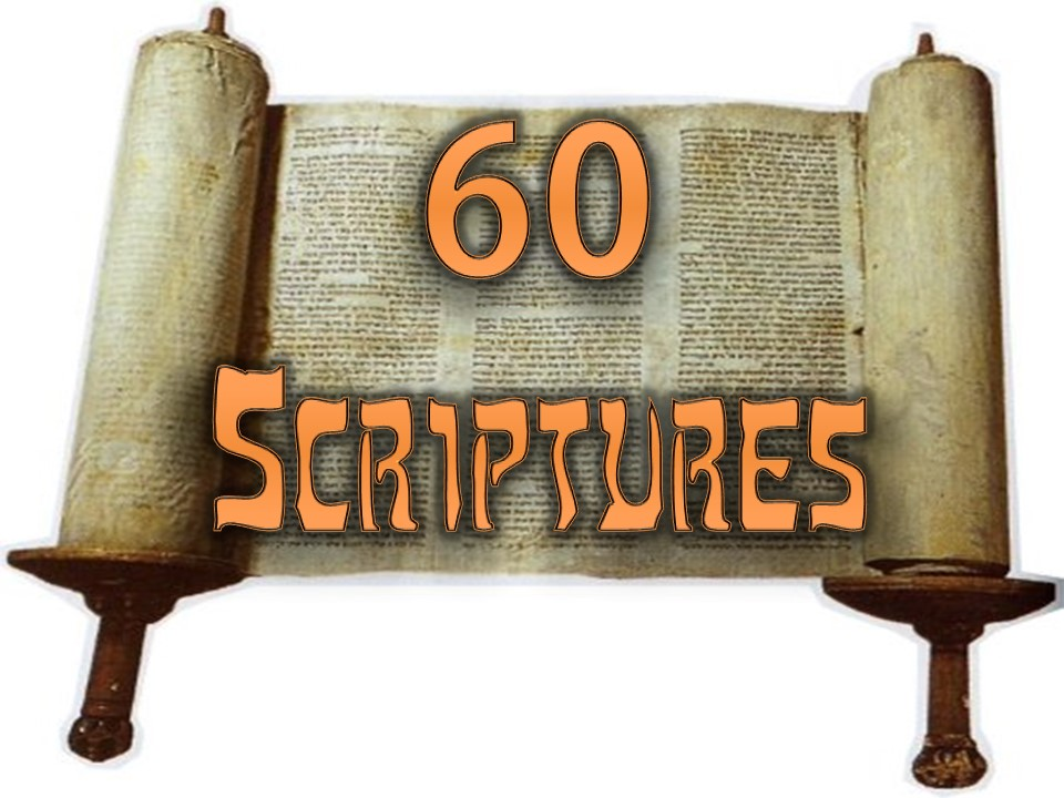 The Scriptural Importance of our Savior's Name