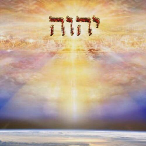 Kingdom of Yahweh