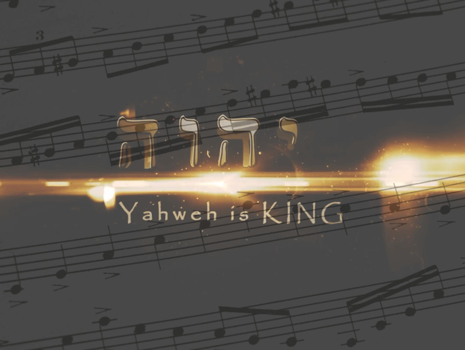 Sacred Name Praise Music