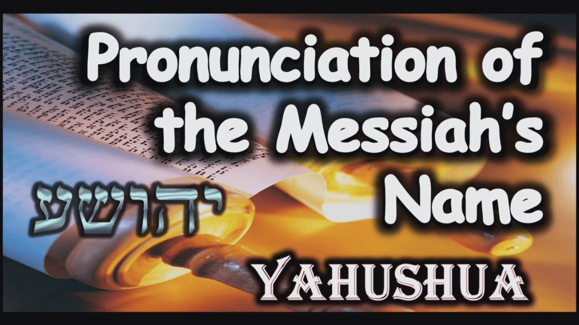 The Pronunciation of the Messiah's Name