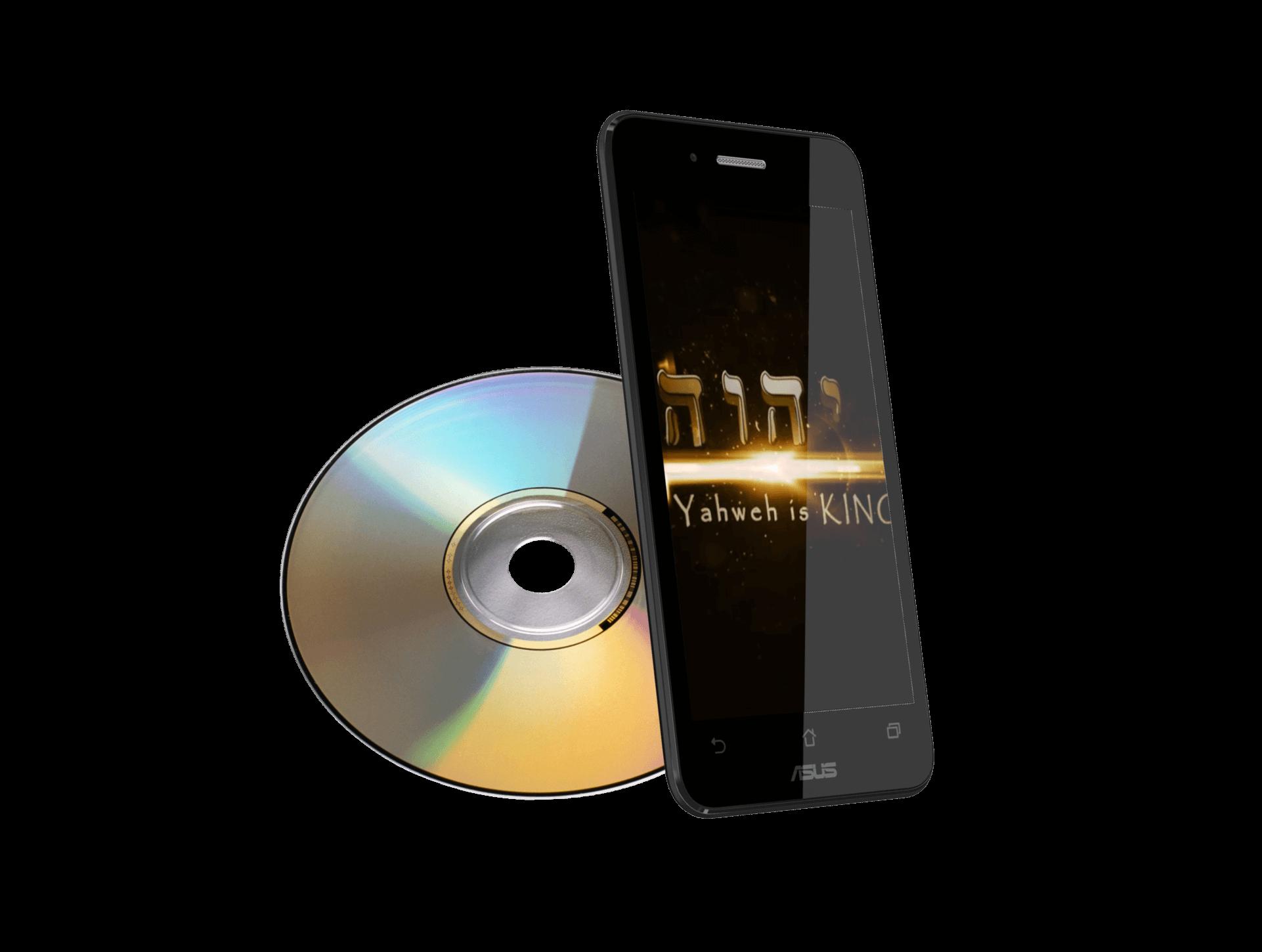 Video Broadcast DVDs