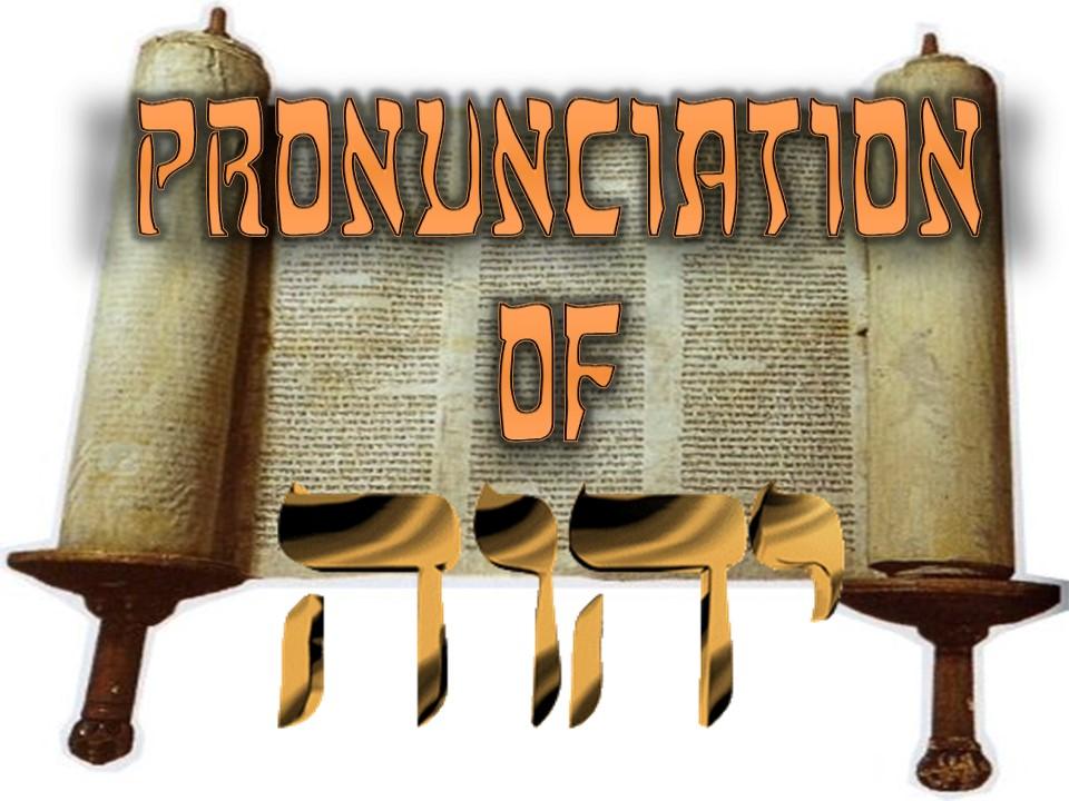 Pronunciation of YHWH
