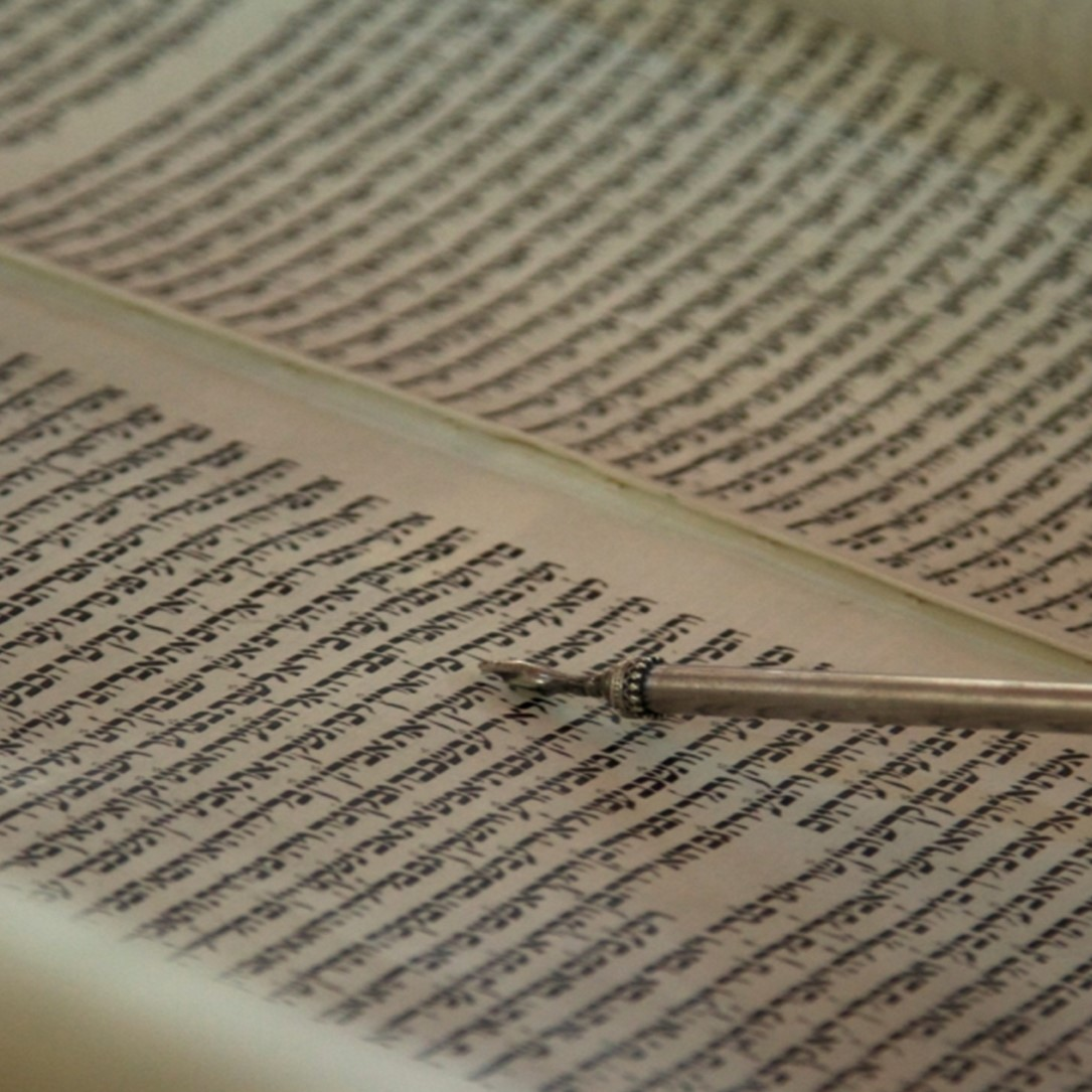Has the Law (Torah) been Abolished?